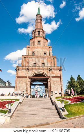 Kazan, Russia - August 5, 2016: A General View At The Kazan Kremlin Soyembika Tower