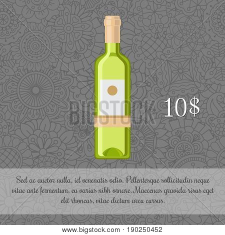 Lemon liquor beverage card template with price and patterned background. Vector illustration