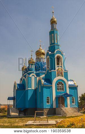 Beauty blue orthodoxy church in Sharhorod - Ukraine Europe.