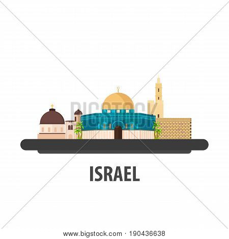 Israel Travel Location. Vacation Or Trip And Holiday.