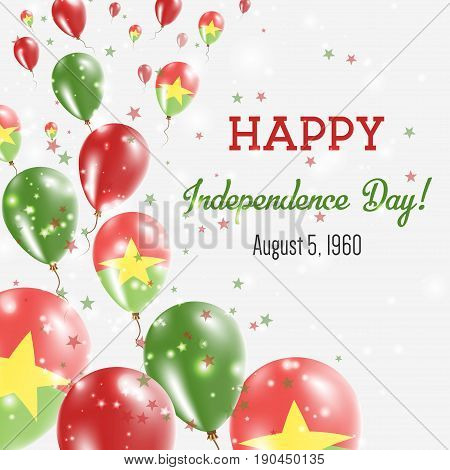 Burkina Faso Independence Day Greeting Card. Flying Balloons In Burkina Faso National Colors. Happy