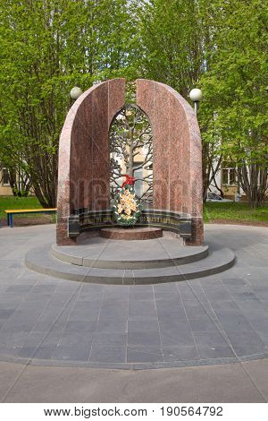 Murmansk, Russia - June 04, 2010: Monument to soldiers who died in the performance of military duty to protect the interests of the fatherland