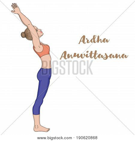 Women silhouette. Standing backbend yoga pose. Ardha Anuvittasana Vector illustration