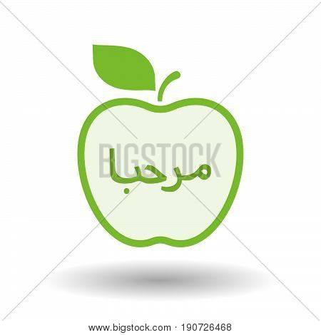 Isolated Apple With  The Text Hello In The Arab Language