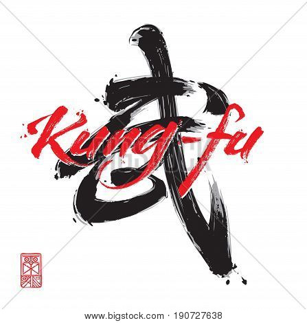 Vector illustration of a calligraphic Chinese logogram of the word Kung Fu together with a custom writing of the same word in western lettering. All elements neatly on well-defined layers and groups