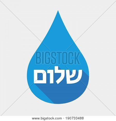 Isolated Water Drop With  The Text Hello In The Hebrew Language