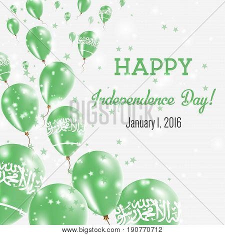 Saudi Arabia Independence Day Greeting Card. Flying Balloons In Saudi Arabia National Colors. Happy