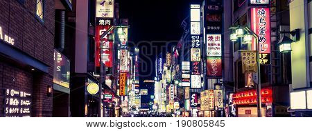 Tokyo Japan - May 5 2017: People are traveling in Shinjuku Shopping district.