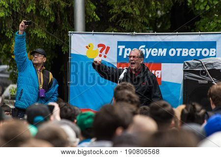 12 June 2017. Ufa. Russia. Meeting, Against, Corruption, Moscow., Organized, By, Opposition, Leader,