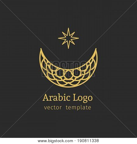 Logo template with crescent and star. Vector arabesque ornamental symbol