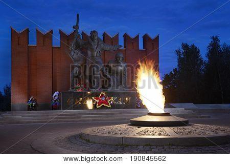 SNEGIRI, MOSCOW REG., JUN, 11, 2017: Memorial dedicated to Soviet people Siberia warriors soldiers, eternal flame. Lenino Snegiri military historical museum. Great victory of Soviet people 9 of May