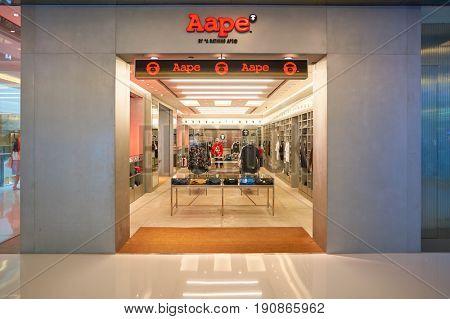 HONG KONG - CIRCA SEPTEMBER, 2016: AAPE by A Bathing Ape store in Hong Kong.