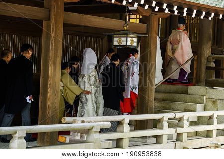 Shinto Wedding At Meiji Shrine In Tokyo