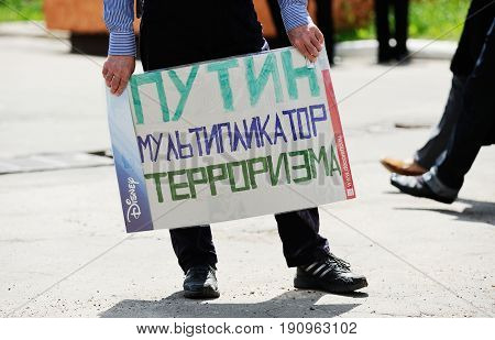 Orel Russia June 12 2017: Russia protests. Man with banner against Putin. Putin - terrorism animator in Russian language