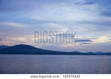 Sunset On The Lake Zyuratkul. Ural. Russia