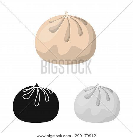 Vector Design Of Baozi And Khinkali  Sign. Collection Of Baozi And Breakfast  Stock Vector Illustrat