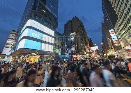 Hong Kong , China - June 07 : Mongkok District On June 07, 2016 In Hong Kong. Mongkok In Kowloon Pen