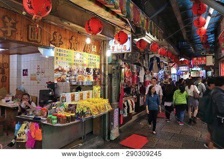 Jiufen, Taiwan - November 23, 2018: People Visit Heritage Old Street Market Of Jiufen Located In Rui