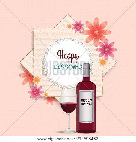 Happy Passover Jewish Spring Holiday Greeting Card Background. Text In Hebrew Happy And Kosher Passo