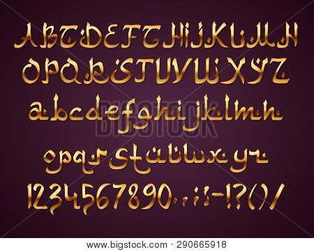 Arabic Style Golden Font On Purple Background, Eps 10 Contains Transparency.