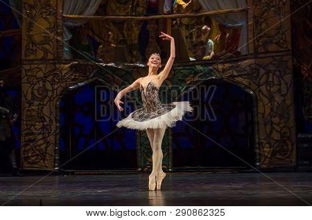 Classical Ballet Corsair