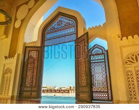 Doha, Qatar - February 21, 2019: Doha West Bay Skyline View From State Grand Mosque In Doha, Qatar,