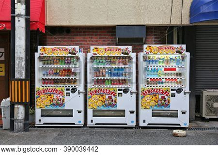 Osaka, Japan - November 23, 2016: Vending Machines In Osaka, Japan. Japan Is Famous For Its Vending