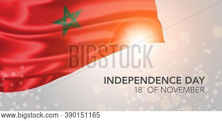 Morocco Happy Independence Day Vector Banner, Greeting Cardn