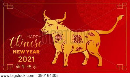 Chinese New Year 2021, Year Of The Ox Concept. Ox In Red And Gold Colors Isolated On Red Background