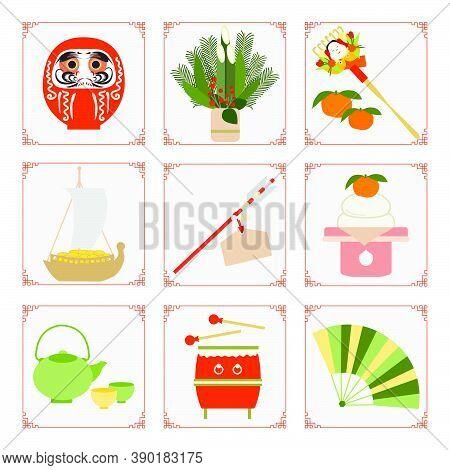 Symbols Of The Japanese New Year 2021 Asian Lantern Daruma Tangerines Arrow Food Rake Kettle, Cups,