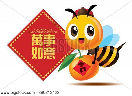 Chinese New Year Delivery. Cartoon Cute Bee With Ancient Hat Holdings Big Tangerine Orange. Chinese