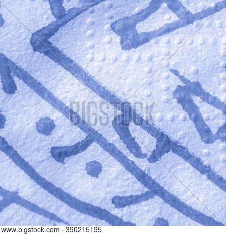 Night Ikat Wallpaper. Sea Ethnic Bohemian Art. Indigo Watercolor Rhombus. Abstract Geometry. Indigo