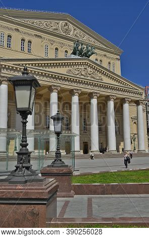 Moscow, Russia 06.17.2012. The State Academic Bolshoi Theater Of Russia, Or Simply The Bolshoi Theat