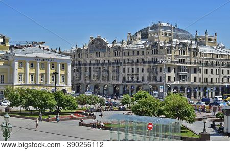 Moscow, Russia 06.17.2012. Theater Square Is A Square In The Center Of Moscow. Located Northwest Of