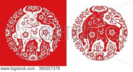 Cny 2021 Metal Ox Symbol In Papercut Flower Circle, White And Red. Vector Bull, Zodiac Sign Chinese