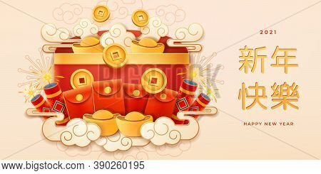 Chinese New Year 2021 Text Translation, Greeting Card Cny Banner With Red Envelopes, Fortune Coins A
