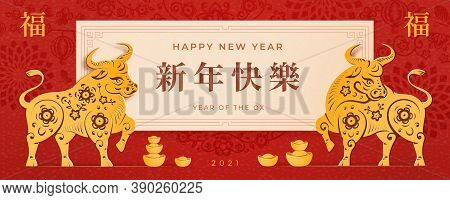 Happy Chinese New Year, Good Fortune Luck Text Translation. 2021 Year Of Metal Ox Lunar Holiday Desi