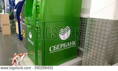 St. Petersburg, Russia - October 16, 2020: Automated Teller Machine Of Largest Russian Bank Sberbank