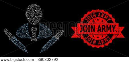 Mesh Web Butchery Boss On A Black Background, And Join Army Corroded Ribbon Seal Imitation. Red Stam