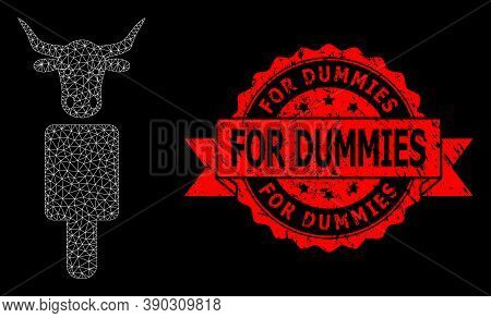 Mesh Net Cow Man On A Black Background, And For Dummies Rubber Ribbon Seal Imitation. Red Stamp Seal
