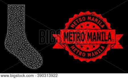 Mesh Net Sock On A Black Background, And Metro Manila Dirty Ribbon Stamp Seal. Red Stamp Seal Includ