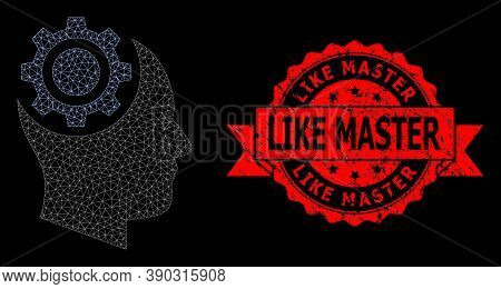 Mesh Web Human Intellect Gear On A Black Background, And Like Master Dirty Ribbon Seal. Red Seal Inc