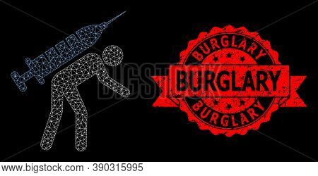 Mesh Net Vaccine Courier On A Black Background, And Burglary Unclean Ribbon Seal Print. Red Seal Inc