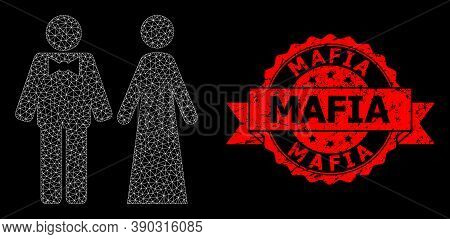 Mesh Network Just Married Persons On A Black Background, And Mafia Corroded Ribbon Stamp. Red Stamp