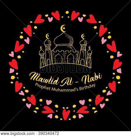 Mosque Hand Drawn Sketch Drawing  For Mawlid Al Nabi Greeting Card. Translate: Prophet Muhammad's Bi