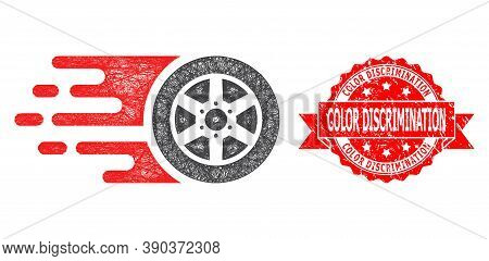 Wire Frame Bolide Car Wheel Icon, And Color Discrimination Scratched Ribbon Stamp Seal. Red Stamp Se
