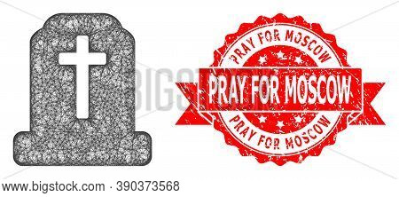 Network Cemetery Icon, And Pray For Moscow Rubber Ribbon Stamp. Red Stamp Has Pray For Moscow Captio