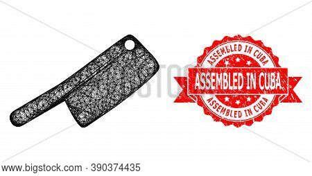Wire Frame Butchery Knife Icon, And Assembled In Cuba Unclean Ribbon Seal. Red Stamp Seal Contains A
