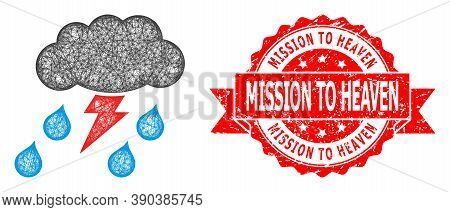Network Thunderstorm Icon, And Mission To Heaven Scratched Ribbon Stamp. Red Stamp Seal Includes Mis
