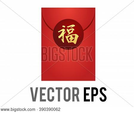 The Isolated Vector Red Vertical Envelope Chinese Pocket Icon, As Gifted With Money On Chinese New Y
